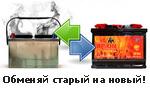 1 кг железа цена в Летуново