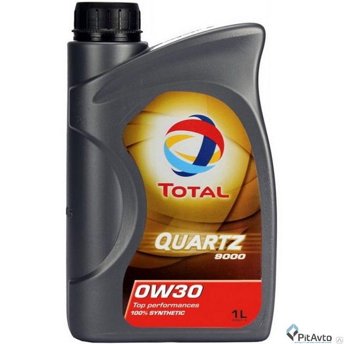 Quartz 9000 0W30 1л