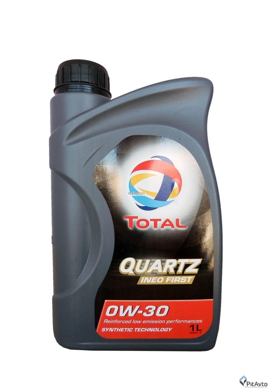 Quartz Ineo First 0W30 1л